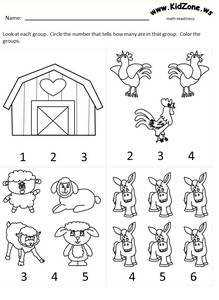 Worksheets. Are they appropriate for Preschool Math?